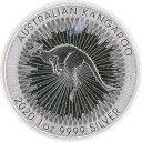 オーストラリア カンガルー銀貨 2020年 純銀 1oz 41mm 31.1g 新品未使用