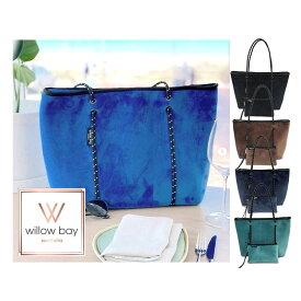 【ファスナー×ベロア】Willow bay(ウィローベイ)ベルベットネオプレントートバッグ ポーチ付き/Boutique Velvet Zip/マザーズバッグ/ブラック/ブラウン/ブルー【あす楽対応_関東】