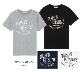 メゾンキツネ(MAISON KITSUNE)レディース&メンズ Tシャツ PALAIS ROYAL ロゴプリント/ホワイト、ネイビー、ブラック、グレー【あす楽対応_関東】
