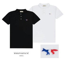 【2019年新作】メゾンキツネ(MAISON KITSUNE)メンズ ポロシャツ POLO TRICOLOR FOX PATCH トリコロール フォックス刺繍/ホワイト、ブラック【あす楽対応_関東】