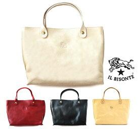イルビゾンテ(Il Bisonte)レザートートバッグ/本革ハンドバッグ/A2307【あす楽対応_関東】