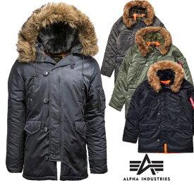 【2019年秋冬モデル/アルファN-3B】アルファインダストリーズ(Alpha Industries)N-3B Slim Fit/アウタージャケット/ミリタリーコート/スリムフィット【あす楽対応_関東】