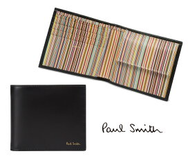 【2020年春夏入荷】ポールスミス(PAUL SMITH)二つ折り財布 本革レザー/コンパクトウォレット/ブラックストライプ【あす楽対応_関東】
