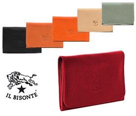 4bd634fe3fe5 イルビゾンテ(Il Bisonte)レザー名刺入れ カードケース/レディース/メンズ/Card