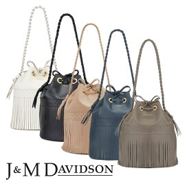 J&M DAVIDSON(ジェイアンドエムデヴィッドソン)エル カーニバル L Carnival フリンジバッグ/815-7314/セミショルダーバッグ/ホワイト、グレー、ネイビー、ブラック【あす楽対応_関東】