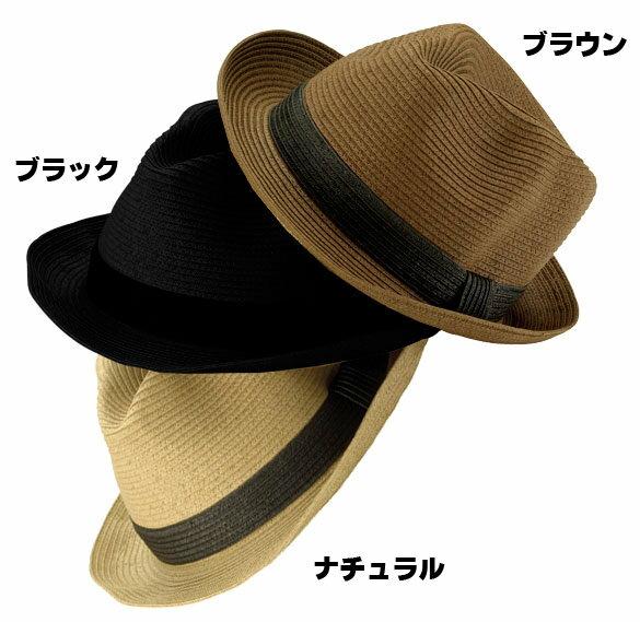ニューヨークハット(New York Hat)やわらかストローハット3色/ストロークラッシャー/Straw Crusher【正規品】【あす楽対応_関東】02P28Sep16【楽ギフ_包装】【あす楽_土曜営業】