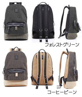 Diesel (Diesel) backpack / rucksack /HIKE-CLUBBER (Forest green & coffee bean) fs04gm