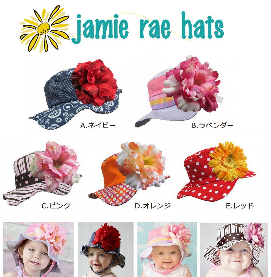 【3か月〜6才】ジェイミーレイハット(Jamie Rae Hats)フラワー付き柄物ベビーサンハット/紐付き帽子/子供用/ドット、ギンガムチェック、ストライプ【正規品】【あす楽対応_関東】02P28Sep16【楽ギフ_包装】【あす楽_土曜営業】【メール便対象】