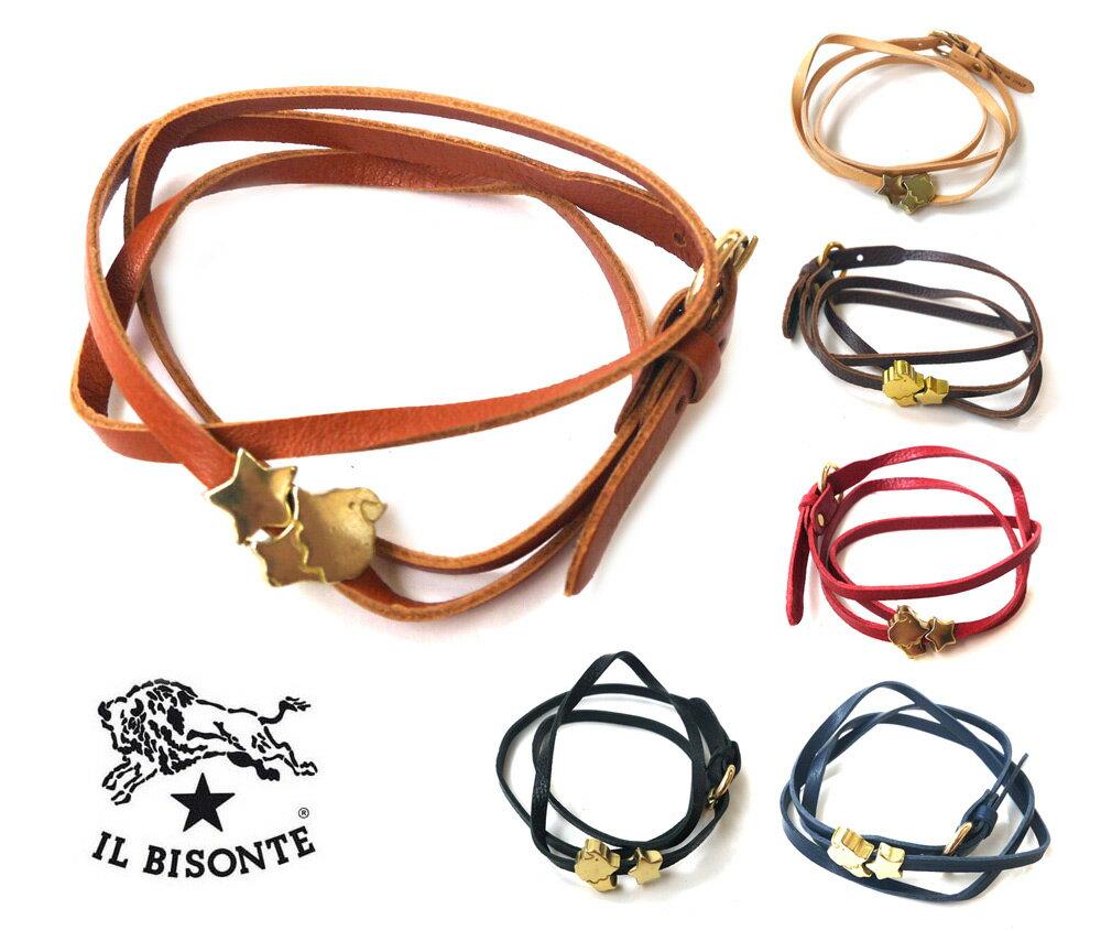 イルビゾンテ(Il Bisonte)レザーブレスレット/チャーム付き本革3連バングル/H0342/2018年新入荷モデル【あす楽対応_関東】