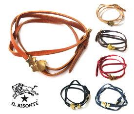 イルビゾンテ(Il Bisonte)レザーブレスレット/チャーム付き本革3連バングル/H0342/2019年新入荷モデル【あす楽対応_関東】