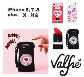 35831a28b0 Valfre(ヴァルフェー)iPhone7、8、plus、X、ケース/シリコンカバー