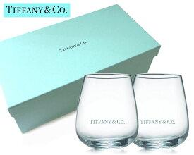 TIFFANY & CO(ティファニー)ロゴ入りガラスタンブラー2個セット/グラス/紙袋付き【あす楽対応_関東】