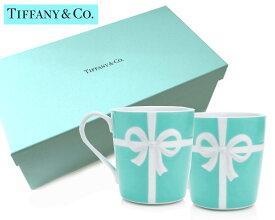 TIFFANY & CO(ティファニー)ティファニーブルー リボンマグカップ2個セット/食器/紙袋付き【あす楽対応_関東】