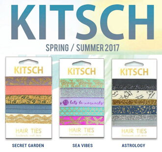 Kitsch Hair Ties /Secret Garden/Sea Vibes/Astrology