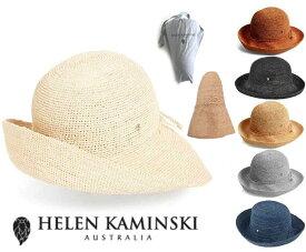 【収納袋付】ヘレンカミンスキー(Helen Kaminski)PROVENCE10 プロバンス10 ラフィアハット 帽子 ストローハット 持ち運びに便利なロゴ入り布バッグ付き UVカットハット 折りたためる帽子【正規品】【あす楽対応_関東】02P28Sep16【楽ギフ_包装】【あす楽_土曜営業】