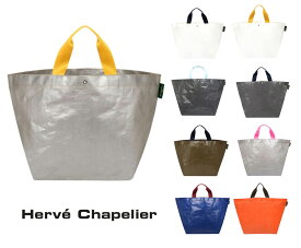 Herve Chapelier(エルベシャプリエ)2013PP ビーチバッグXL/トートバッグ/マルシェバッグ【正規品】【あす楽対応_関東】02P28Sep16【楽ギフ_包装】【あす楽_土曜営業】【送料無料】