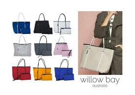 【新色登場】Willow bay(ウィローベイ)ネオプレントートバッグ ポーチ付き/Neoprene Tote Bag/マザーズバッグ/ブラック/グレー/ホワイト【あす楽対応_関東】