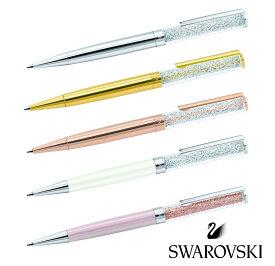 【スワロ社紙袋、ケアカード、布袋付き】ボールペン スワロフスキー(SWAROVSKI) Crystalline Ballpoint Pen クリスタルライン/スワロフスキー社製ボールペン【あす楽対応_関東】