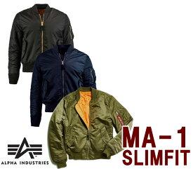 【アルファMA-1】アルファインダストリーズ(Alpha Industries)MA-1 Slim Fit/フライトジャケットスリムフィットタイプ【正規品】【あす楽対応_関東】02P28Sep16【楽ギフ_包装】【あす楽_土曜営業】【送料無料】