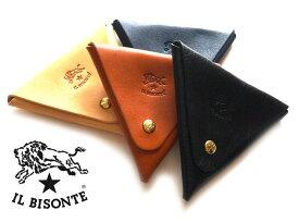 イルビゾンテ(Il Bisonte)レザーコインケース/三角形小銭入れ/C0748/2019年新入荷モデル【あす楽対応_関東】