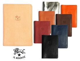 イルビゾンテ(Il Bisonte)レザーパスポートケース 本革パスポートカバー/C0342/5422300198【あす楽対応_関東】