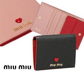 【2021年秋冬モデル】MiuMiu(ミュウミュウ)マドラスラブ 二つ折り財布 レザーコンパクトウォレット Madras Love leather wallet NERO ORCHIDEA ブラック ピンク【あす楽対応_関東】