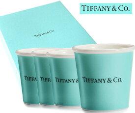 TIFFANY & CO(ティファニー)エスプレッソカップ4点セット/食器/マグカップ/紙袋付き/106ml【あす楽対応_関東】