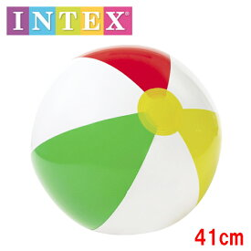 INTEX ビーチボール 41cm 定番カラー海やプールに!【ネコポス便は送料無料 宅配便780円】