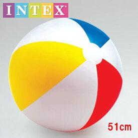 INTEX ビーチボール 51cm 定番カラー海やプールに!【ネコポス便は送料無料 宅配便780円】