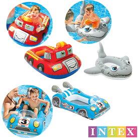 子供用ぷかぷかボート INTEXインテックス 浮き輪よりもボートの方が楽しい!赤ちゃん キッズ 子供【宅配便送料無料】