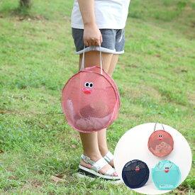 アウトレットセール品 ファニーフェイスのビーチメッシュバッグ  砂場バッグ ネットバック おもちゃなどの持ち運びに!【ネコポス便は送料無料】