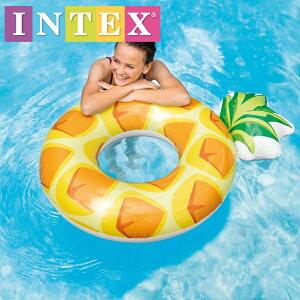 インテックス パイナップルチューブ うきわ 浮き輪 intex インテックス 56266【箱なしでネコポス便は送料無料】