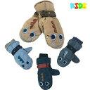 スマイリー恐竜デザイン ミトンスノーグローブ スキーグローブ 子供用 キッズ 防寒 撥水 男の子 女の子 手袋ネコポスは送料無料