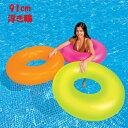 INTEX 大人用うきわ 浮き輪 サイズ 91cm 蛍光カラー 浮き輪 インテックス 大人〜子供 キッズ 59262【ネコポス便は…