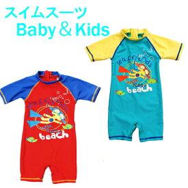 bd83ba47645b9 Beachロンパーススイムウェア 水着 子供 キッズ ベビー用 赤ちゃん用 オールインワン 男の子 ネコポス便