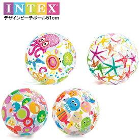 デザインビーチボール 51cm INTEX(インテックス)海やプールに!【ネコポス便は送料無料】