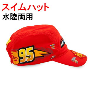 USディズニー カーズ スイムハット スイムキャップ ネコポスは送料無料 Lightning McQueen Swim Hat for Kids