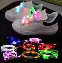 LED靴紐 光る靴紐 くつひも シューレース ナイトラン 両足用 ネコポスは送料無料
