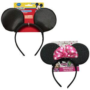 ミッキーマウス ミニーマウス デラックスヘアバンド ディズニー公式 ミッキー、ミニーマウスカチューシャ ネコポスは送料無料