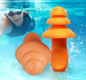 防水耳栓ひも付き 水泳用 耳栓 耳せん プールスイミング