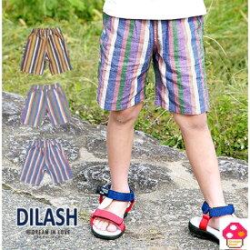 DILASH(ディラッシュ)ストライプ綿麻ハーフパンツ4分丈 男の子 キッズ