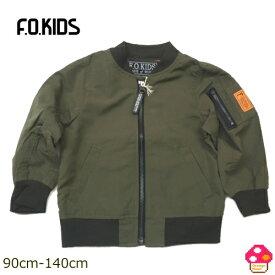 F.O.KIDS(エフオーキッズ)ライトブルゾン 男の子 キッズ 兄弟お揃い ジャケット アウター フードなし 子供服