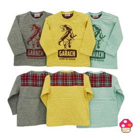 【SALE】GARACH(ギャラッチ) 恐竜Tシャツ 長袖 男の子 トップス 兄弟お揃い キッズ ジュニア 子供服