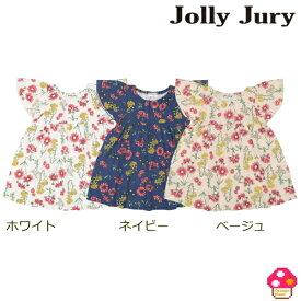【SALE 40%OFF!!】Jolly Jury(ジョリージュリー) 花柄ワンピース ベビー キッズ 姉妹お揃い 女の子 夏 トップス