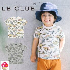 【スーパーセール限定10%OFF!!】LB CLUB(エルビークラブ) 日本製 恐竜総柄Tシャツ キッズ 男の子 トップス 夏 子供服