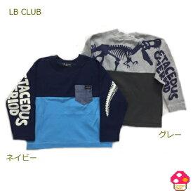 LB CLUB(エルビークラブ) 恐竜Tシャツ 長袖 男の子 キッズ ベビー トップス ティラノサウルス 子供服