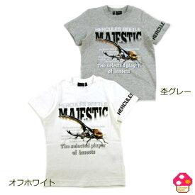 ヘラクレスオオカブト柄Tシャツ キッズ 半袖 男の子 トップス 夏 兄弟お揃い 綿100% カブトムシ 昆虫