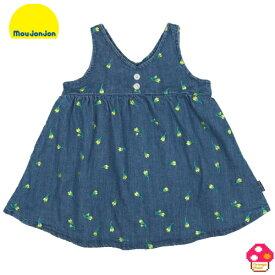 【20%OFFセール】moujonjon(ムージョンジョン) 花刺繍ジャンパースカート デニム ワンピース ジャンスカ 女の子 キッズ ジュニア 子供服