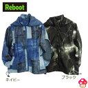 【50%OFFセール】Reboot(リブート) ウインドブレーカー 男の子 キッズ ジュニア 子供服 兄弟お揃い