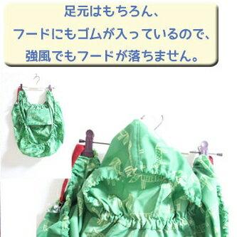 【日本製】抱っこ紐レインカバーエルゴにも対応hugpaハグパレインコート抱っこひもメール便もOK(1通につき1枚まで【容積3】)ベビー新生児